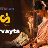 He Darvayta song lyrics Naal