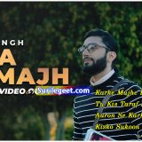 Naa Samajh song lyrics Akki Singh