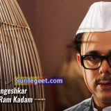 Tumhawar song lyrics Ani...Dr. Kashinath Ghanekar