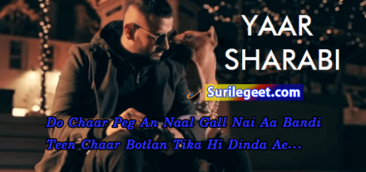 Yaar Sharabi Lyrics – Garry Sandhu