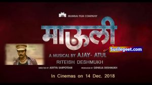 mauli movie 2018