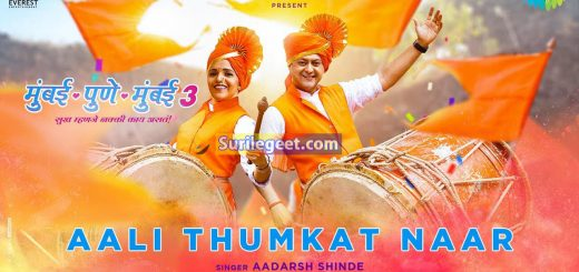 Aali Thumkat Naar song lyrics Mumbai Pune Mumbai 3