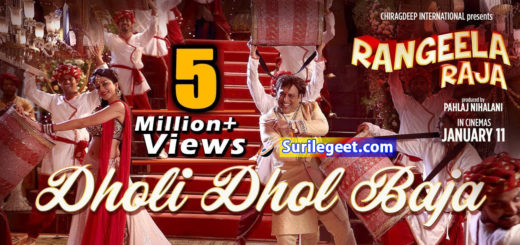 Dholi Dhol Baja Song Lyrics