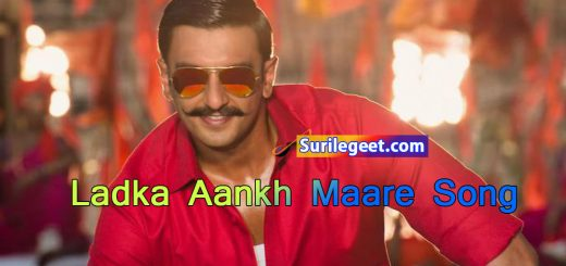 Ladka Aankh Maare Song Lyrics