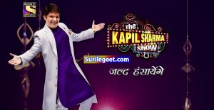 The Kapil Sharma Show - Jald Hasayenge