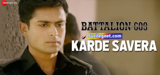 Karde Savera Song Lyrics
