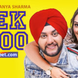 Peek A Boo Lyrics Mehtab Virk