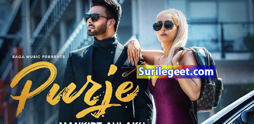 Purje Lyrics Mankirt Aulakh