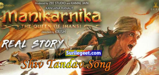 Shiv Tandav song lyrics manikarnika
