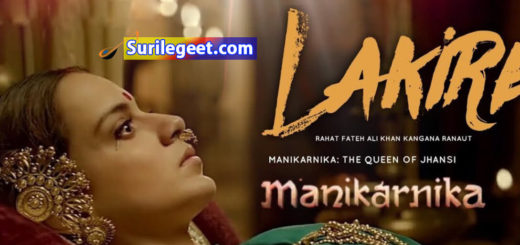 lakire manikarnika song lyrics
